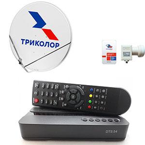 Комплект Триколор ТВ с ресивером DTS-54 Full HD