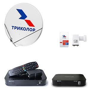 Комплект Триколор ТВ на 2 телевизора с ресивером GS B534M и GS C592 Full HD